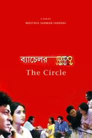 Bachelor: The Circle