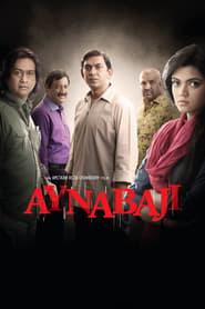 Aynabaji (2016)